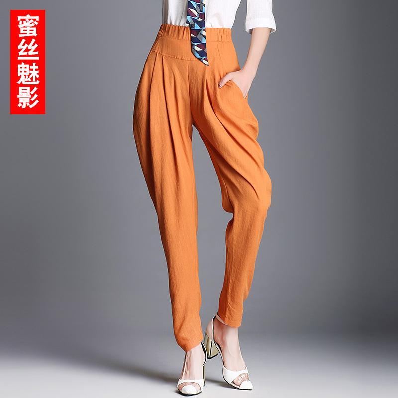 2018早秋新款高腰裤子女韩版宽松哈伦裤显瘦小脚九分裤秋亚麻女裤