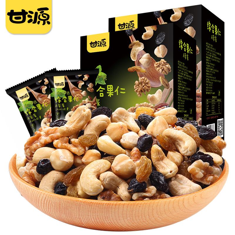 甘源-每日坚果综合果仁A套餐400g*2 混合坚果孕妇零食小包装小吃
