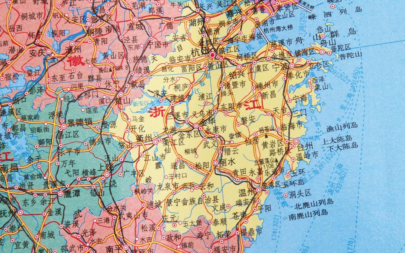 2019年全新版中国世界地图覆膜防水挂图各省地图办公室装饰墙贴画