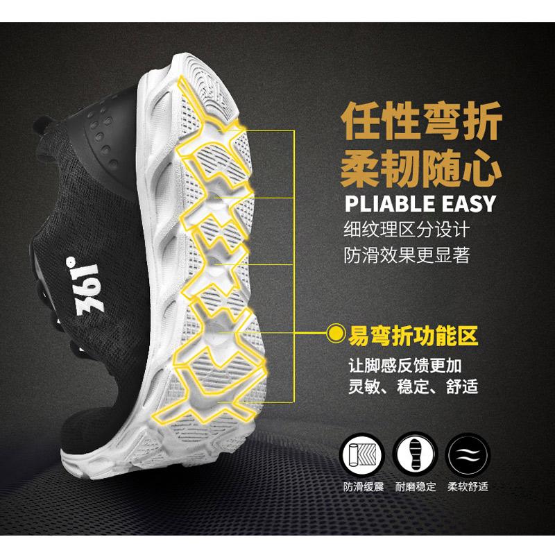 361男鞋运动鞋男跑步鞋2020夏季新款网鞋网面透气361度鞋子休闲鞋