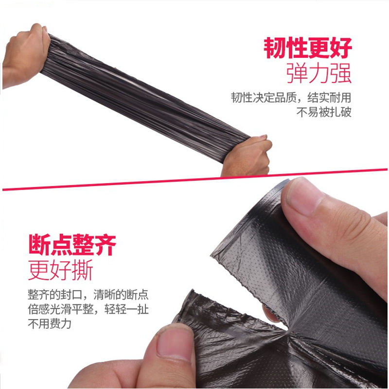 5卷垃圾袋黑色家用加厚塑料袋一次性点断结实厨房用卷装塑料袋子
