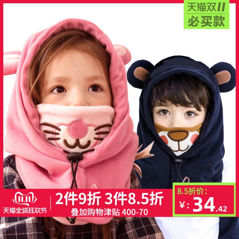 儿童帽子宝宝围脖秋冬季男童女童一体护耳套头帽保暖婴儿防风帽潮