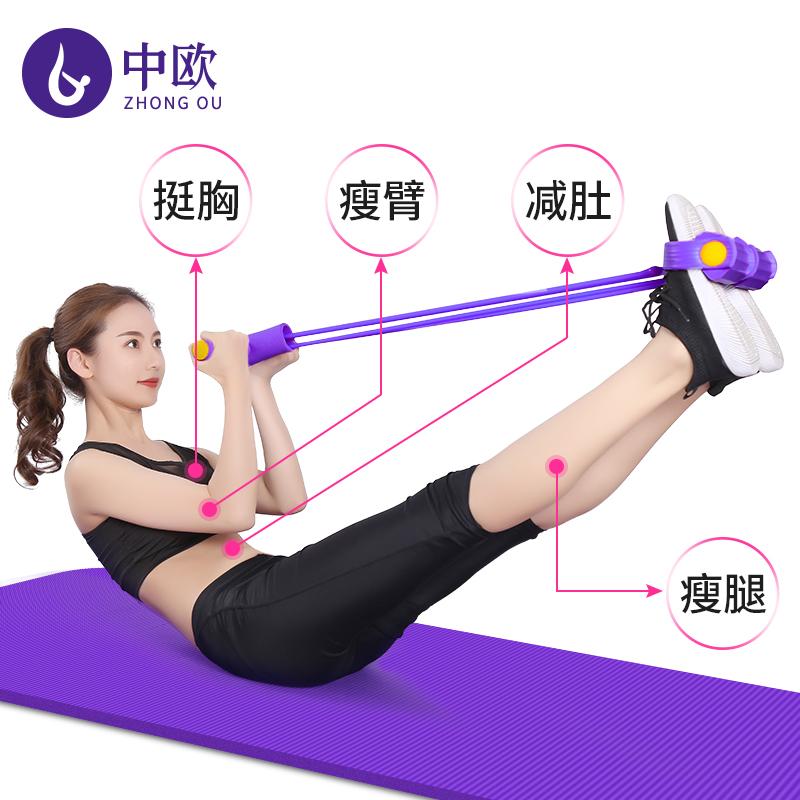 中欧脚蹬拉力器瘦腰瘦肚子运动仰卧起坐辅助健身器材家用弹拉力绳
