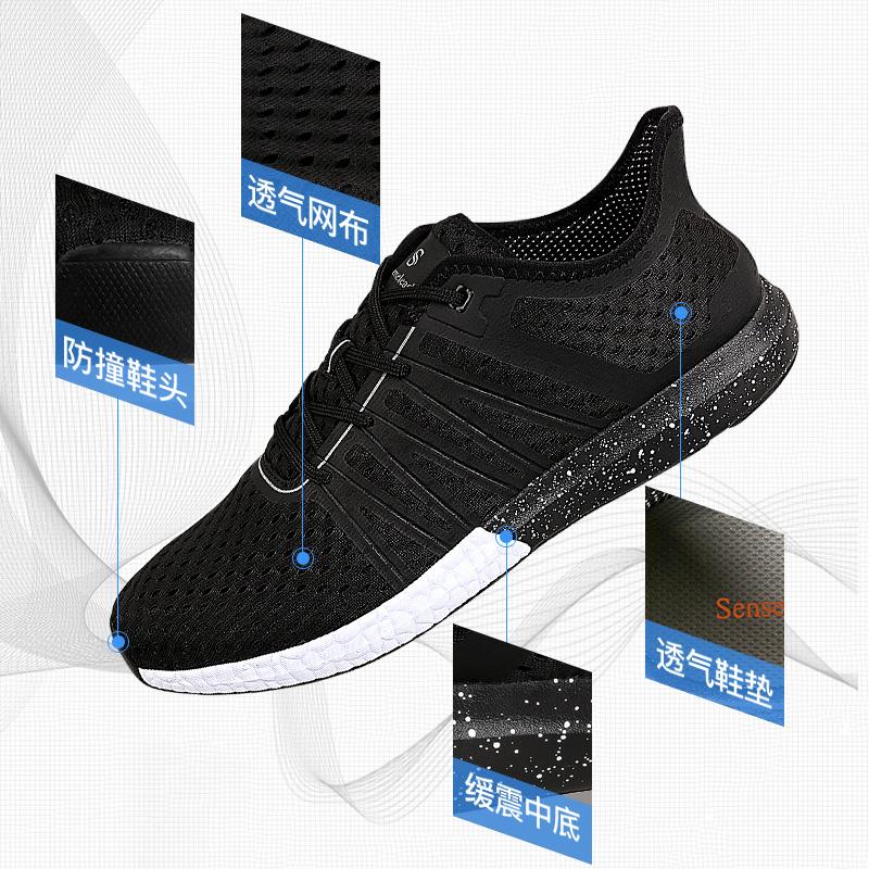 图途徒步休闲鞋男网眼透气跑步鞋女低帮运动鞋2018夏季新款跑鞋