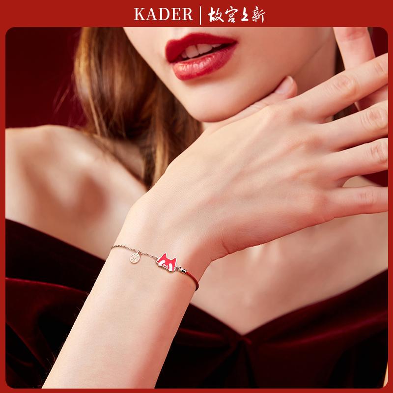 卡蒂罗&故宫上新手链女纯银ins小众设计高级感手饰生日礼物送女友