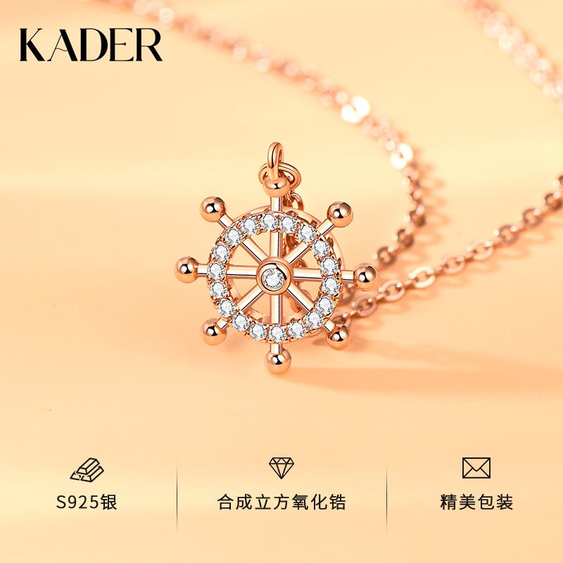 卡蒂罗纯银项链女锁骨链ins冷淡风原创设计简约吊坠小众品牌礼物