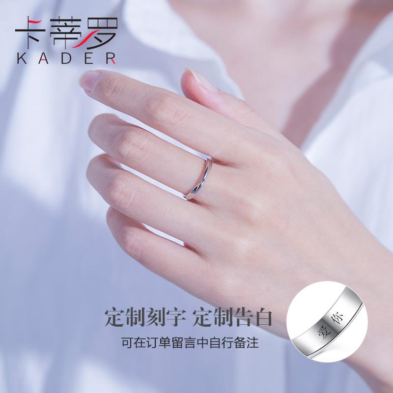 卡蒂罗莫比乌斯环情侣戒指一对纯银女对戒原创设计镶施华洛世奇锆