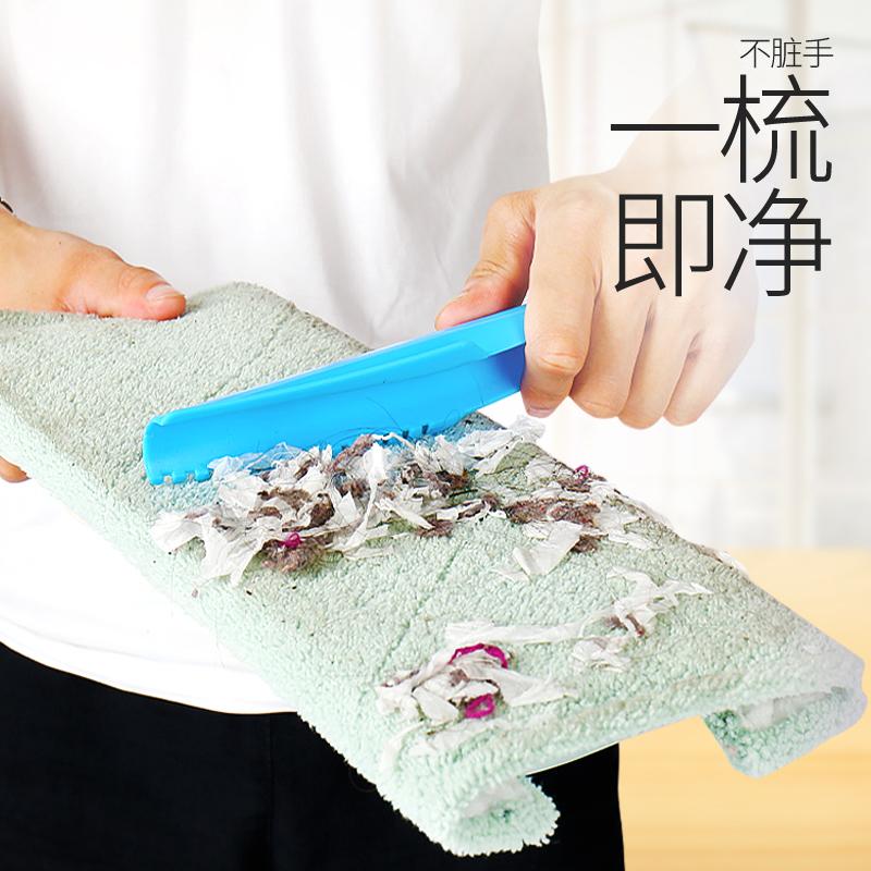 吸水拖把平板家用瓷砖地一拖净懒人免手洗干湿两用拖布墩布地拖