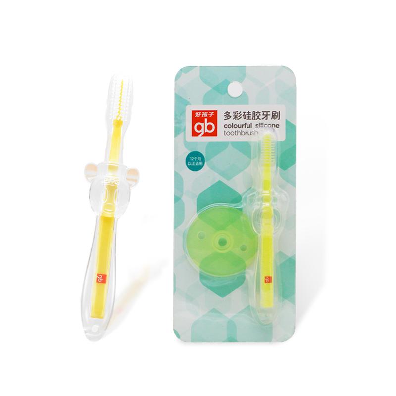好孩子婴儿牙刷0-1-2-3岁儿童训练乳牙刷宝宝幼儿硅胶软毛手指套