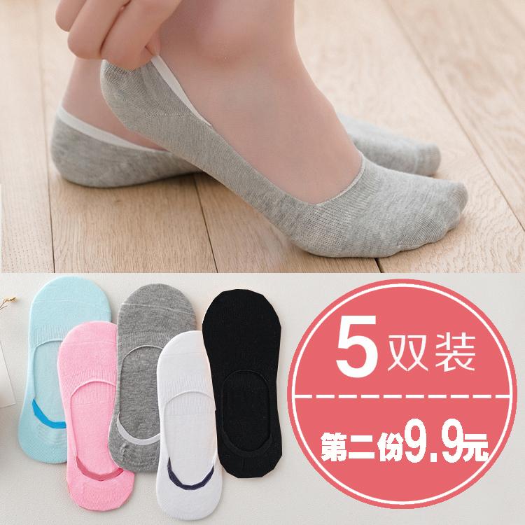 5双纯棉袜子女船袜低帮浅口夏季薄款吸汗透气运动单鞋浅口短筒