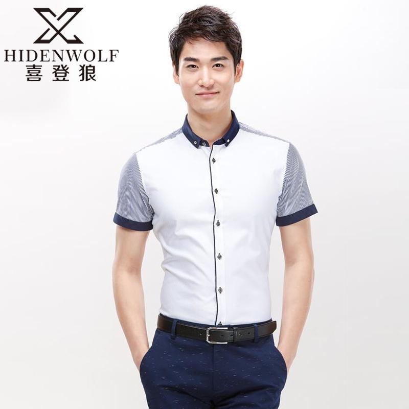 2018夏季新款短袖衬衫男 丝光棉男士衬衣商务休闲青年纯棉白衬衫