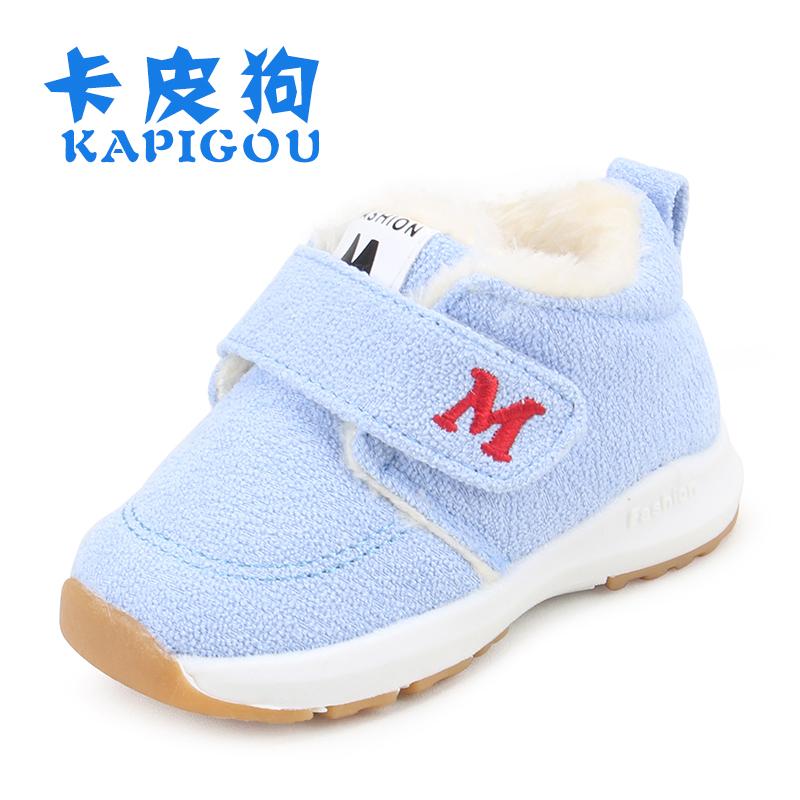 宝宝鞋子冬加绒婴儿学步鞋软底男女宝宝棉鞋1-3岁儿童保暖机能鞋