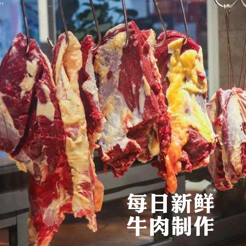 丸子家族潮汕正宗手工牛肉丸牛筋丸汕头特产火锅丸子烧烤食材组合