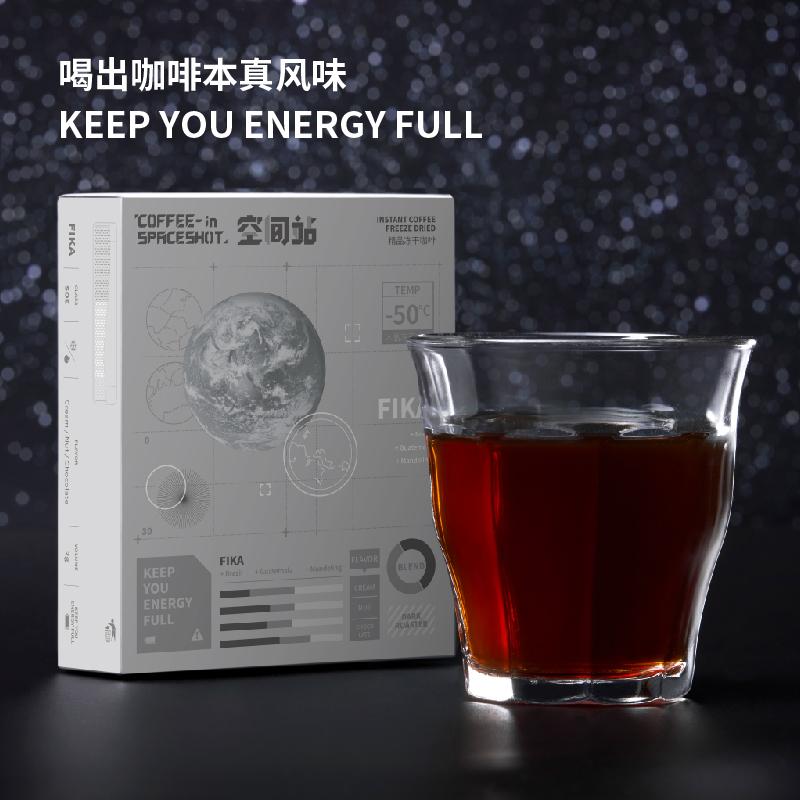 GREYBOX灰盒子咖啡即溶冻干咖啡粉美式精品速溶纯黑咖啡2g*10包