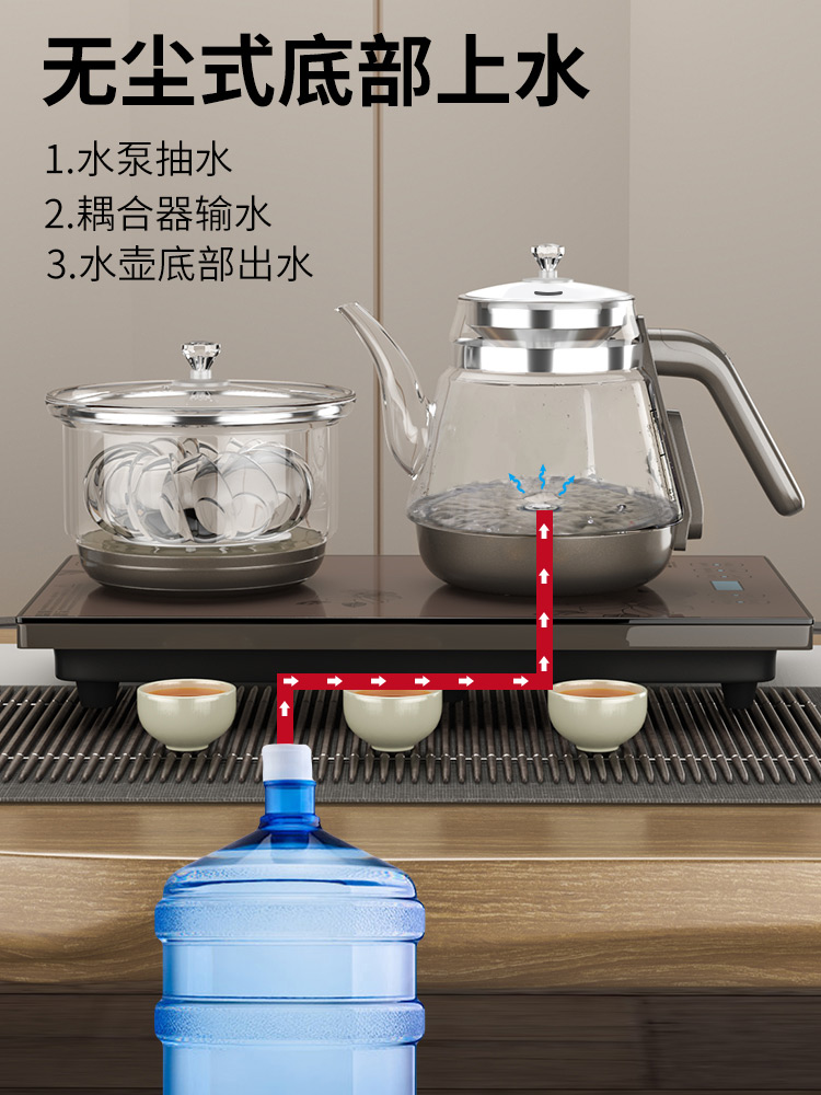 Ronshen/容声 RS-F821全自动底部上水壶电热烧水壶抽水一体热水壶