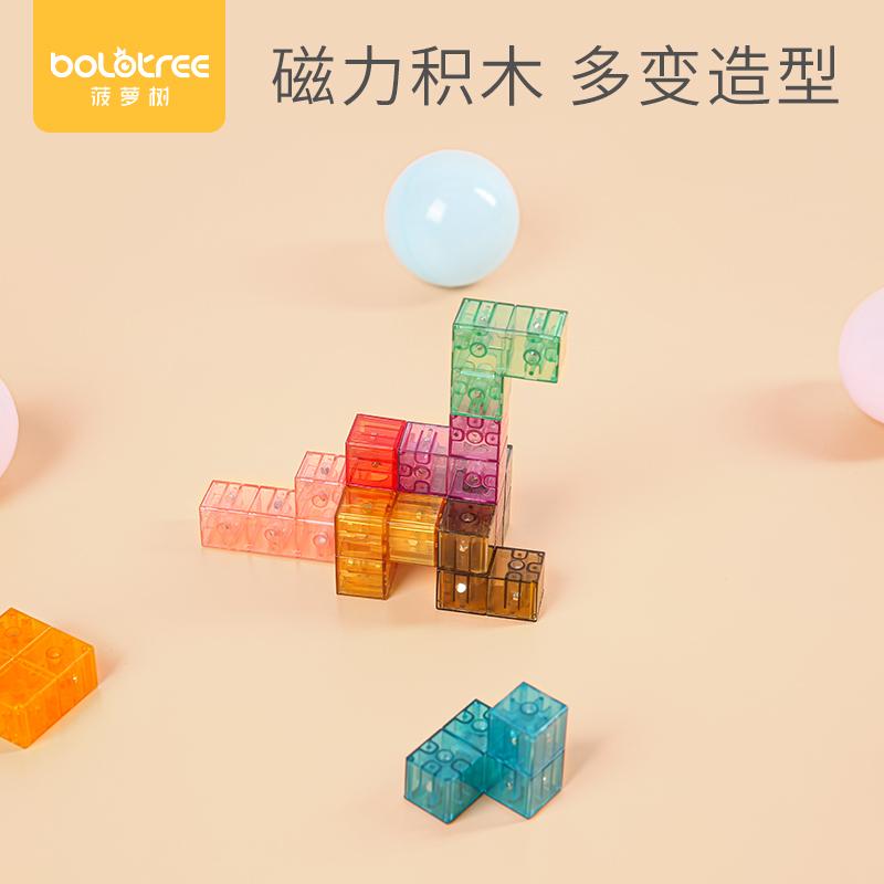 菠萝索玛(新款)儿童磁性益智几何空间感知训练锻炼脑力早教玩具