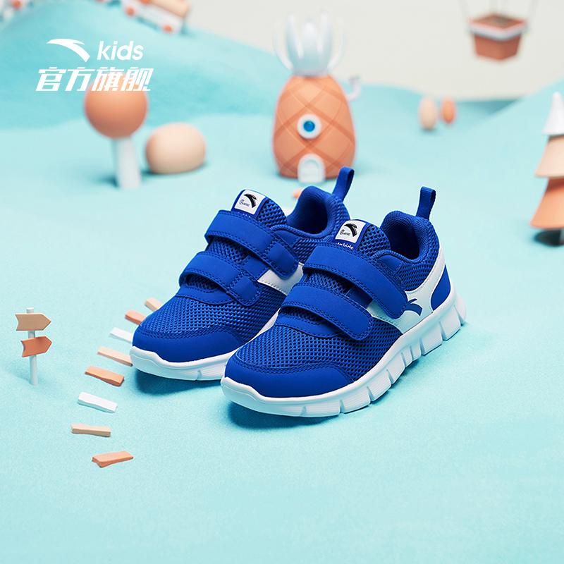 安踏儿童运动鞋2021春夏季新款男女童网面透气跑鞋软底婴小童鞋子