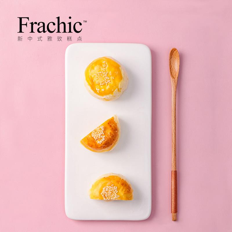 Frachic法兰巧心乳酸酥55g*6枚酸奶味蛋黄酥网红零食糕点