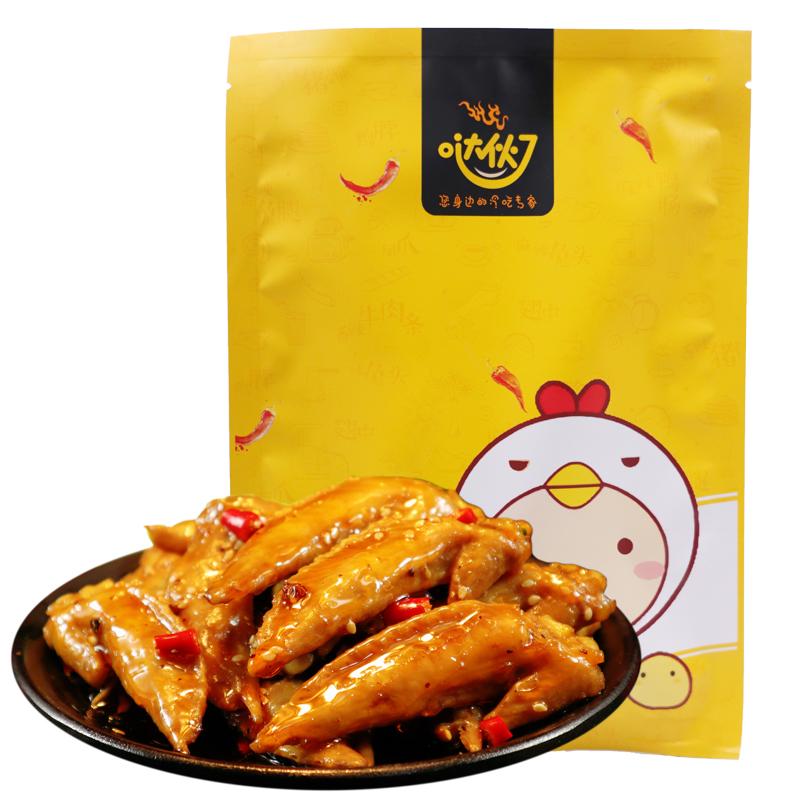 哒伙7麻辣鸡翅尖即食熟食冷吃四川特产美食香辣鸡尖卤味网红零食