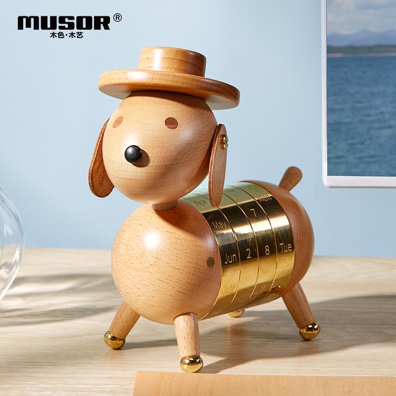 创意实木小狗日历办公室桌面摆件送男朋友女生日礼物品创意 MUSOR