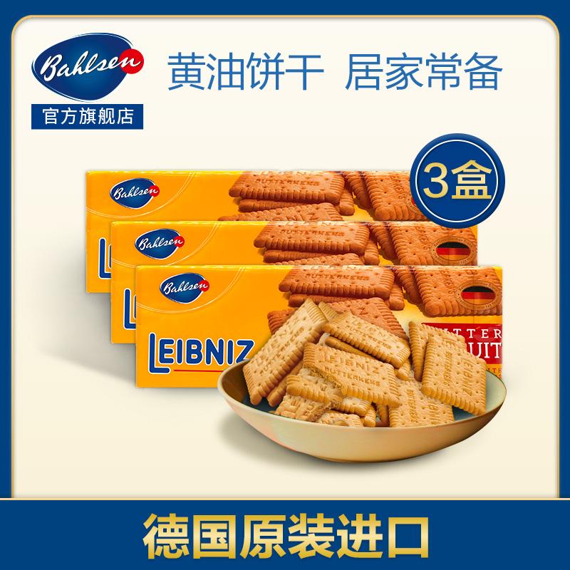 Bahlsen 百乐顺 德国进口莱布尼兹黄油饼干100g*3包