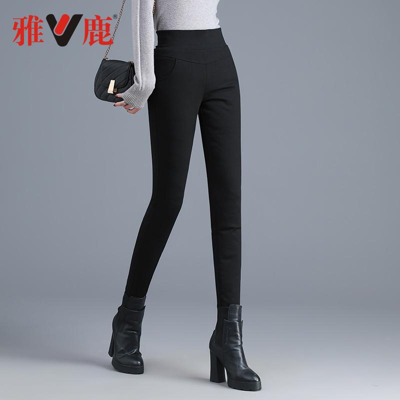 Yaloo 雅鹿 女士高腰加绒加厚修身显瘦 羽绒裤
