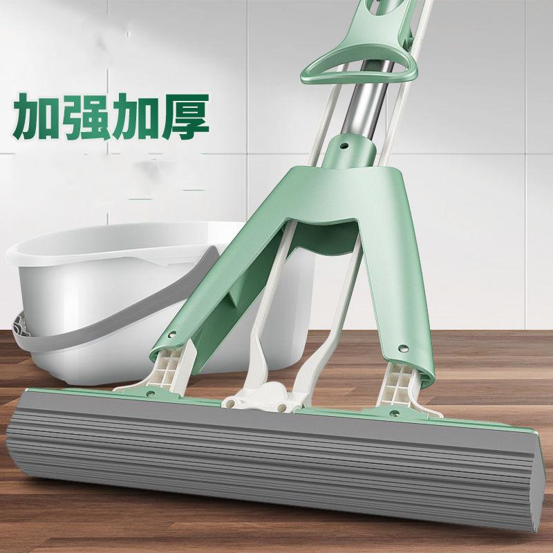 海绵拖把免手洗干湿两用对折式家用懒人拖把大号吸水胶棉拖把