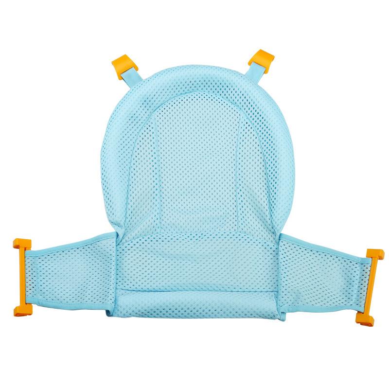 婴儿洗澡网兜宝宝防滑洗澡神器可坐躺通用型沐浴浴盆架新生儿浴网