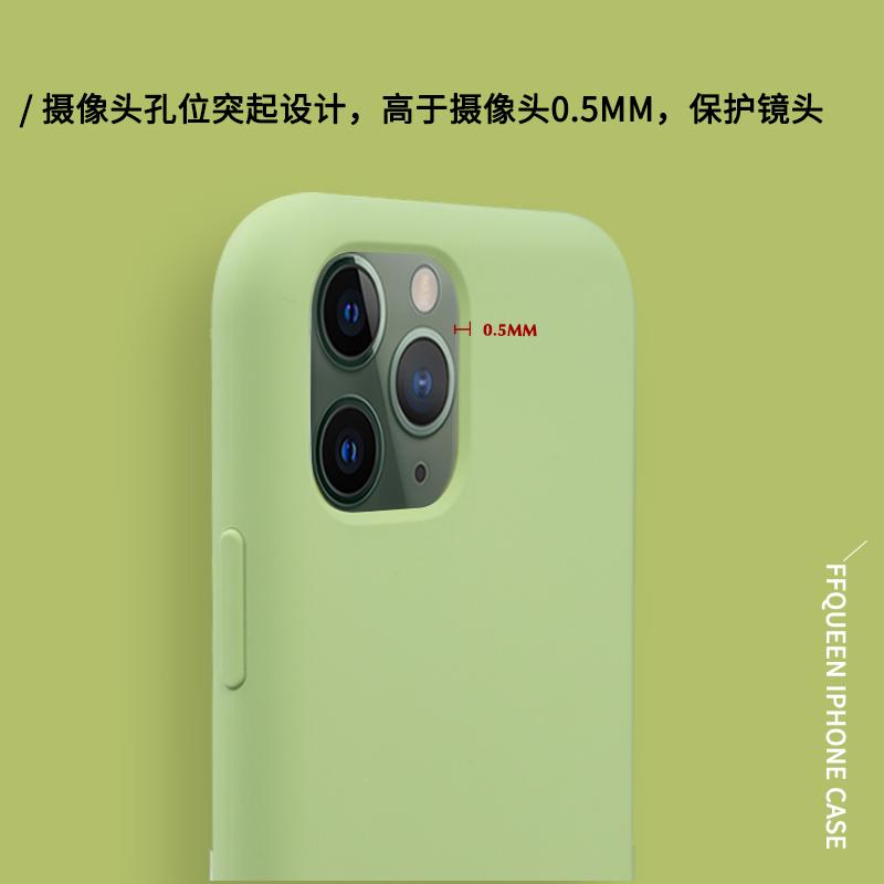 ffqueen苹果11iphoneXs/Max/Xr/xi手机壳液态硅胶纯色全包保护套