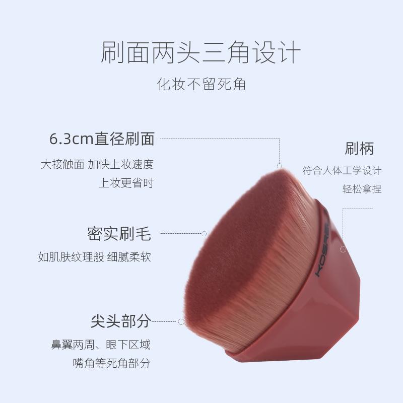 韩国kosrela粉底刷不吃粉55号无痕化妆刷平头底妆粉底液刷