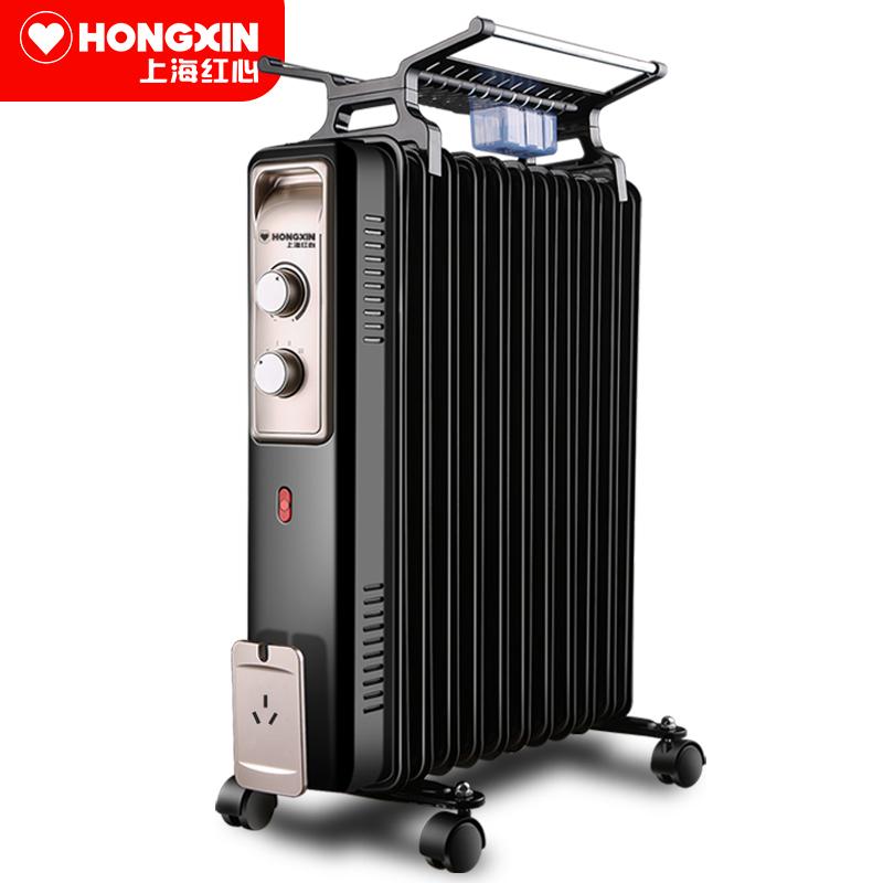 红心家用取暖器电暖器电热油汀立式电暖气节能省电静音油丁取暖器