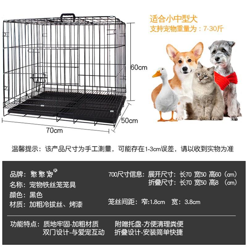 狗笼子泰迪小型犬猫笼子家用室内带厕所分离中大型犬宠物笼子