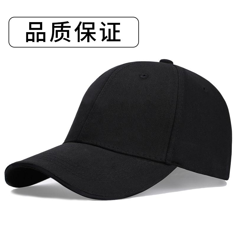 帽子男潮鸭舌帽韩版百搭男士夏季黑色ins潮牌女遮阳帽太阳棒球帽