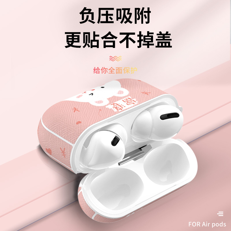 walkPro适用于AirPods Pro 保护套苹果蓝牙耳机airpods壳2代皮质1保护壳ipod软套por可爱卡通3超薄硅胶暴富粉
