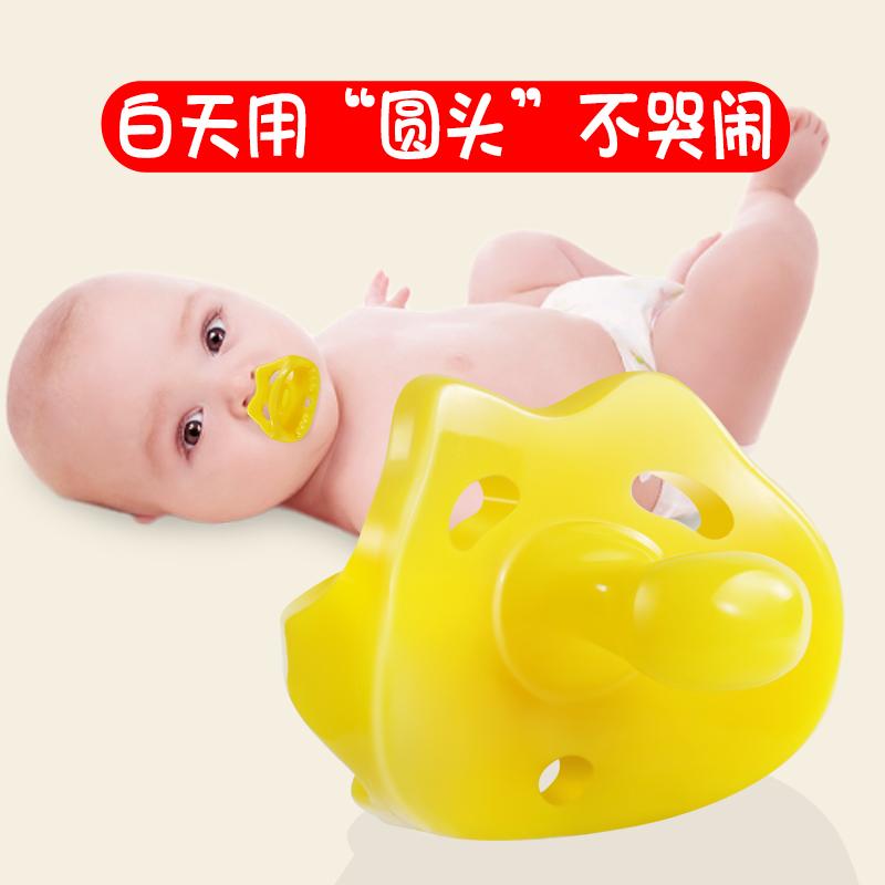 婴儿安抚奶嘴超软安睡型仿真母乳实感断奶神器新生儿宝宝安慰奶嘴