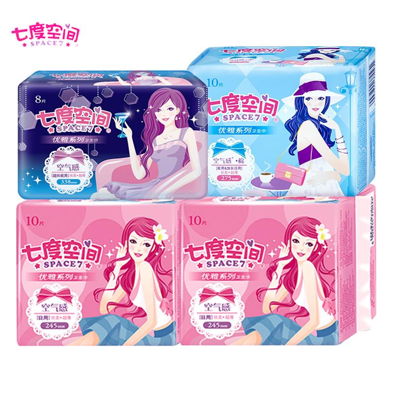 七度空间卫生巾女优雅丝柔超薄日用夜用超长夜用组合4包整箱包邮