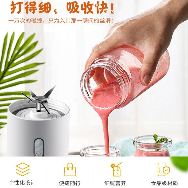 欧点无线料理杯旅行家用榨汁机便携式研磨榨汁杯婴儿辅食杯350ML