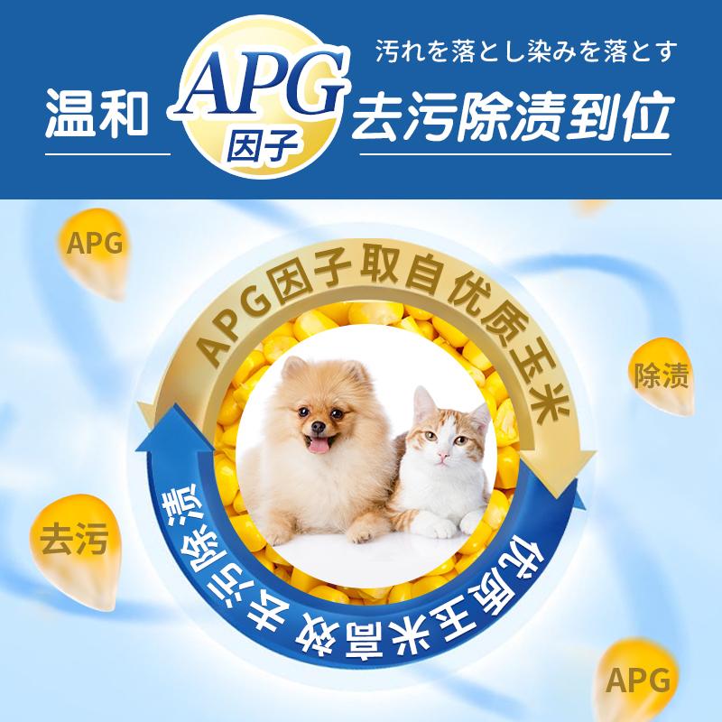 立白狗狗猫咪猫猫宠物除臭沐浴露泰迪金毛洗澡幼犬幼猫留香用品