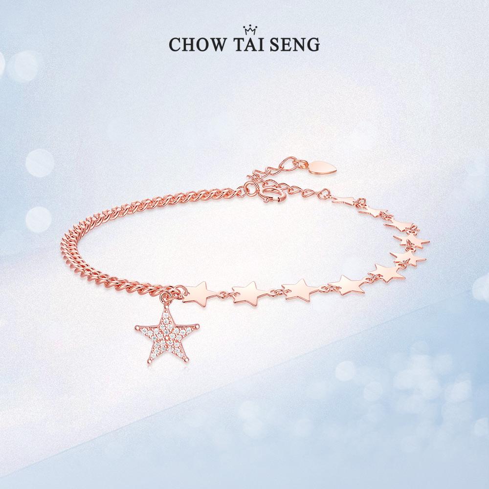 Chow Tai Seng 周大生 S925银轻奢流星手链