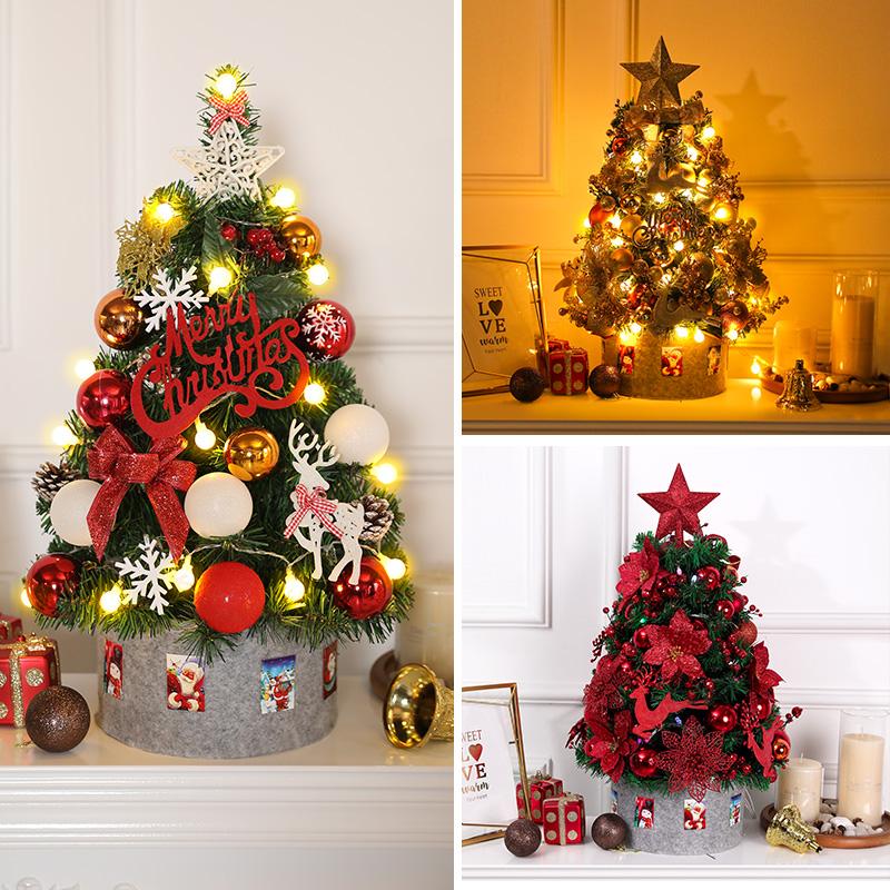 圣诞树家用小型桌面摆件1.2 1.5米diy加密圣诞节装饰场景布置套餐