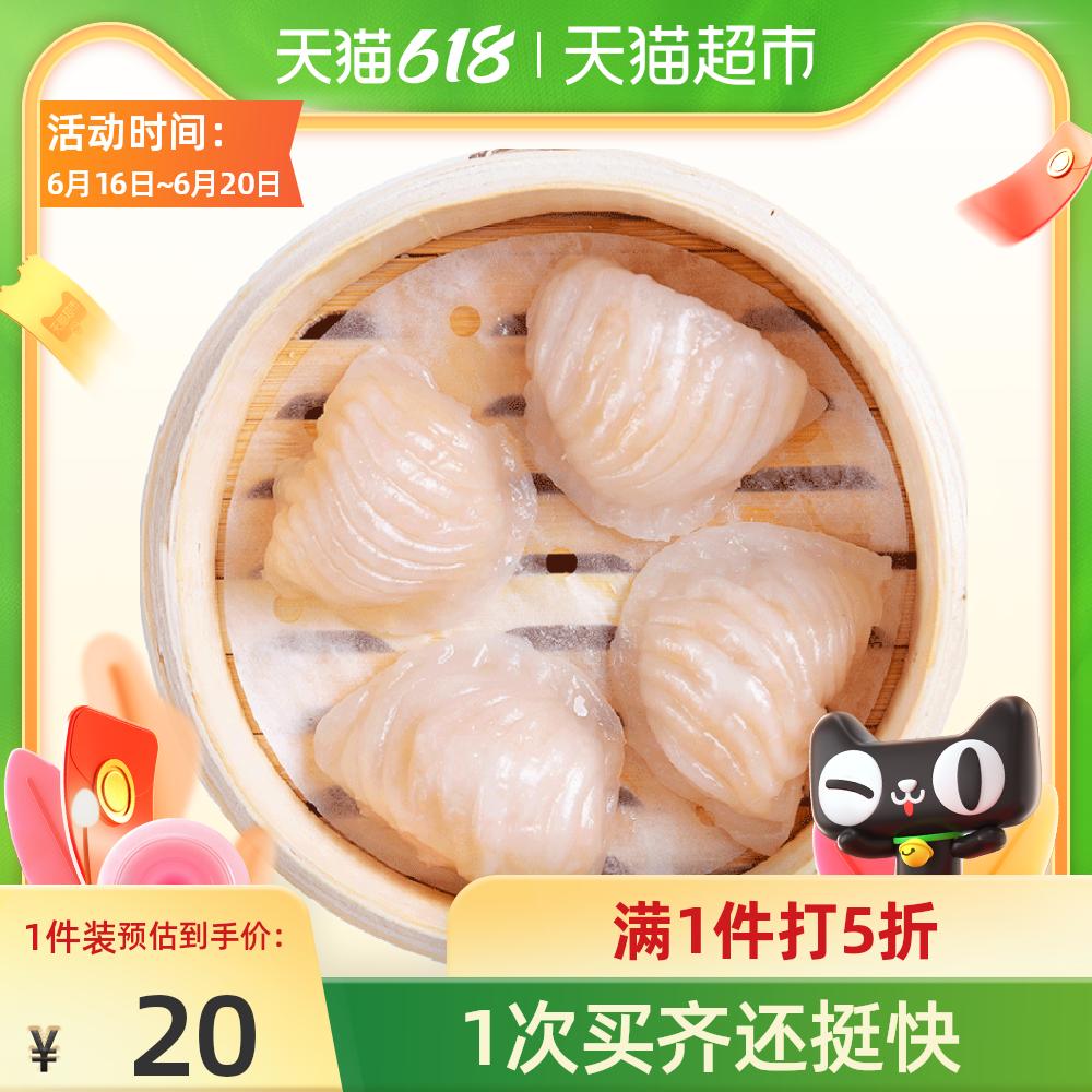 国联水产 冬笋味水晶虾饺皇200g*3件