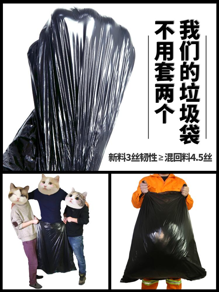大垃圾袋大号商用加厚黑色酒店环卫100超大80塑料50家用60特大桶