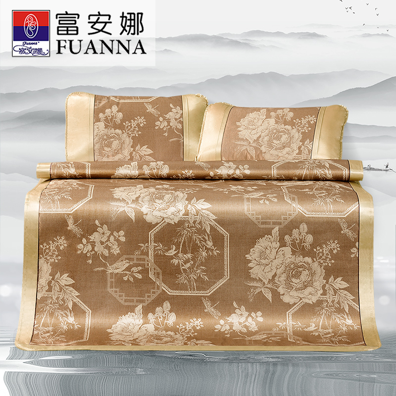 富安娜家纺 中国风新品冰丝提花软席 1.2-1.8m