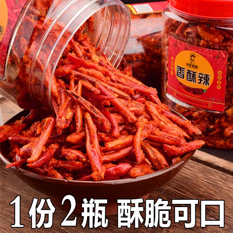 贵州土特产香辣酥 干吃油炸辣椒零食香酥辣 麻辣小吃香脆椒250g*2