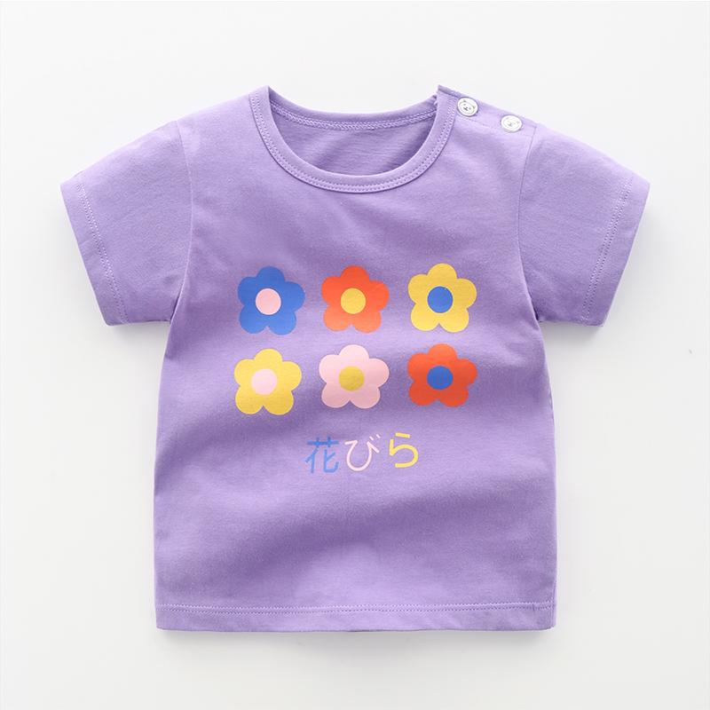 宝宝纯棉短袖T恤婴儿女童夏装薄款童装0岁1男童上衣3小童半袖儿童