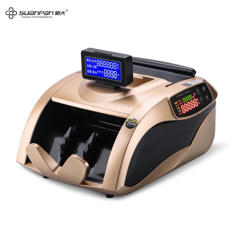 2021新版新大银行专用B类验钞机小型迷你便携式智能家用商用点钞