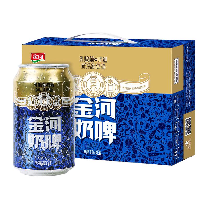 金河 乳酸菌奶啤300ml*6瓶