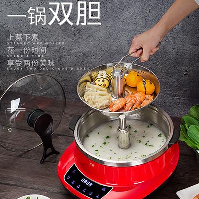 九远自动升降电火锅家用智能升降式多功能大容量分体式蒸煮饭涮锅