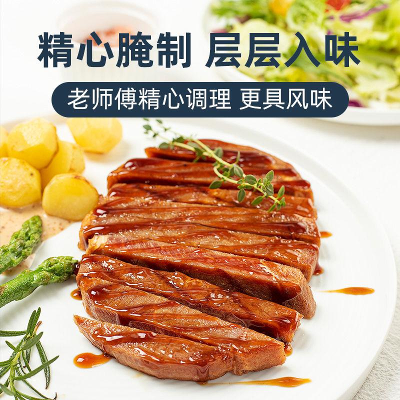 新鲜牛排儿童菲力牛排肉20片黑椒牛排袋装套餐进口便宜10片