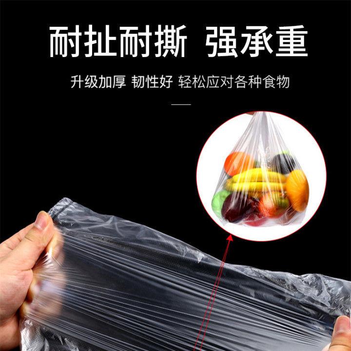 保鲜袋家用PE食品级背心式加厚大卷一次性大中小号点断式手撕